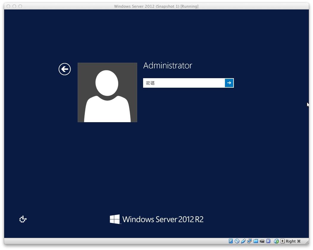 windowsserver2012r2013.jpg